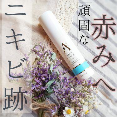 アクネスラボ 相澤メソッド ECジェル/HIN アクネスラボ/美容液を使ったクチコミ(1枚目)