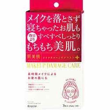 ビューティーケアマスク(保湿)/肌美精/シートマスク・パックを使ったクチコミ(3枚目)