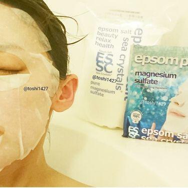 【画像付きクチコミ】エプソムソルトの入浴剤が大大大好きで!!こちらのエプソムパックもとても気になっていたんです。お顔は入浴出来ない…というところから作られたパックなんだそう!確かにエプソムソルトの効果を全身で実感したい!お顔の肌悩みもある方には嬉しいで...