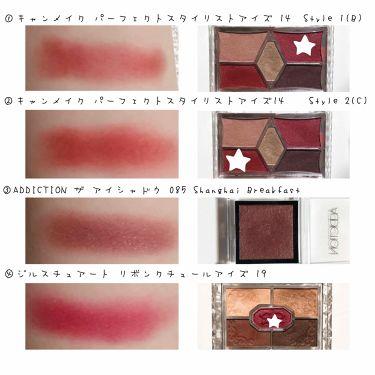リボンクチュール アイズ/JILL STUART/パウダーアイシャドウを使ったクチコミ(3枚目)