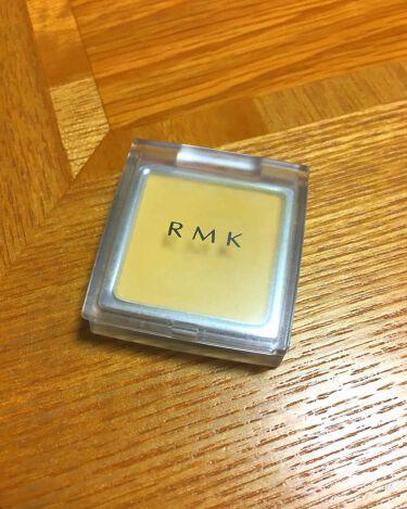 インジーニアス アイシャドウベース N/RMK/化粧下地を使ったクチコミ(1枚目)