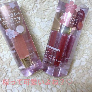 美容液マスクプライマー<サクラペール>/Borica/化粧下地を使ったクチコミ(1枚目)