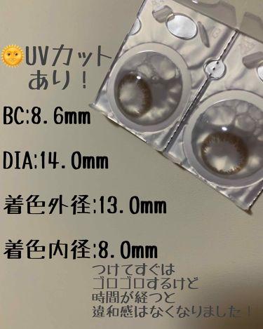 アーティラル UV&モイスト ワンデー/ARTIRAL/カラーコンタクトレンズを使ったクチコミ(2枚目)