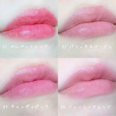 マシュマロティントルージュ/フォーチュン/口紅を使ったクチコミ(3枚目)