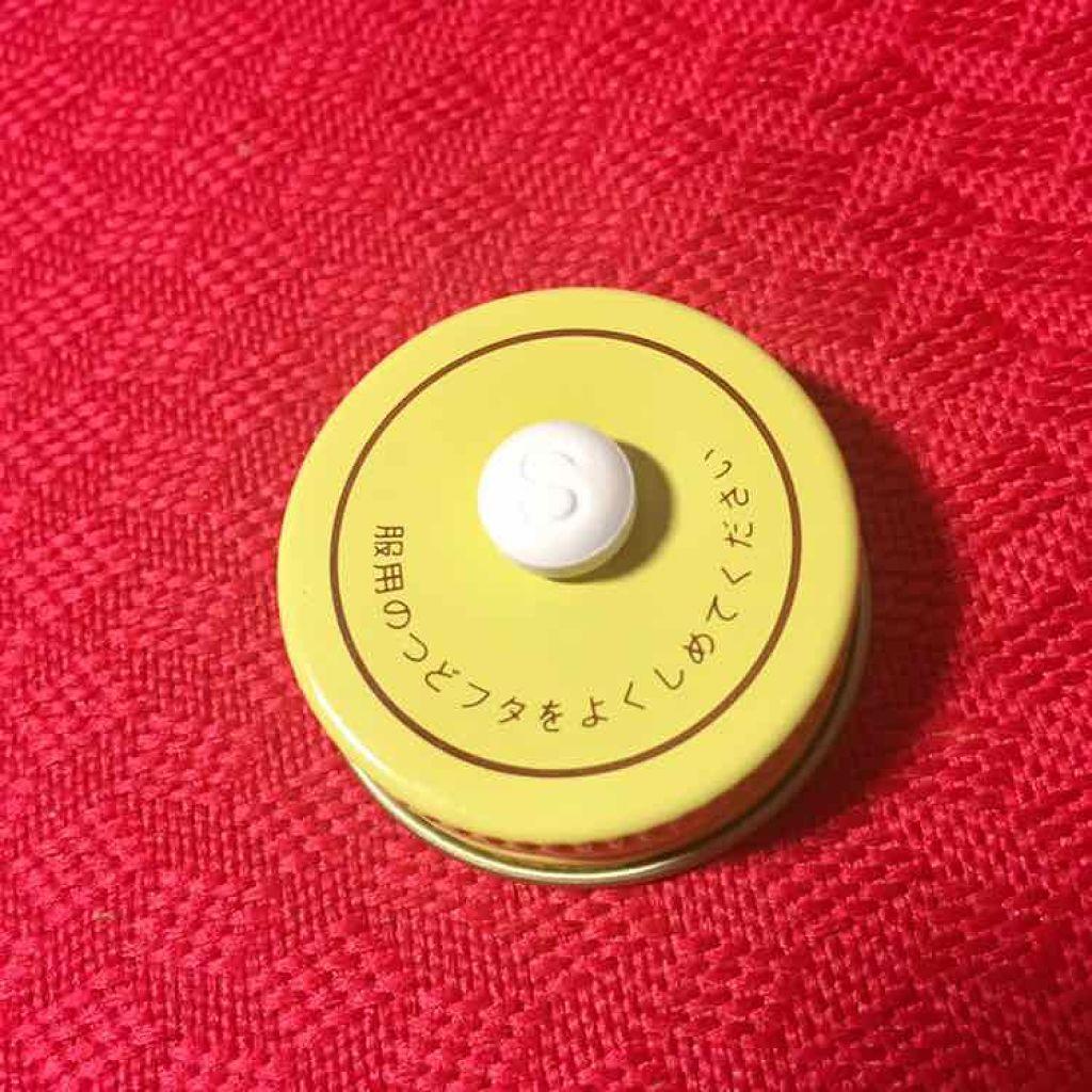新ビオフェルミンS錠 (指定医薬部外品)|ビオフェルミンの ...