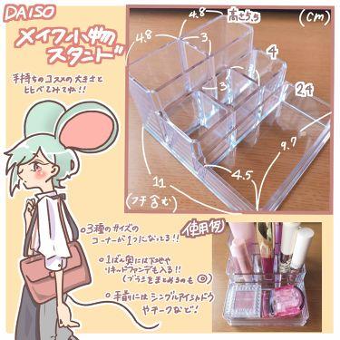 DAISO メイク小物スタンド /DAISO/その他を使ったクチコミ(2枚目)