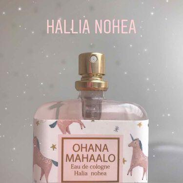 オハナ・マハロ オーデコロン <ハリーア ノヘア>/OHANA MAHAALO/香水(レディース)を使ったクチコミ(2枚目)