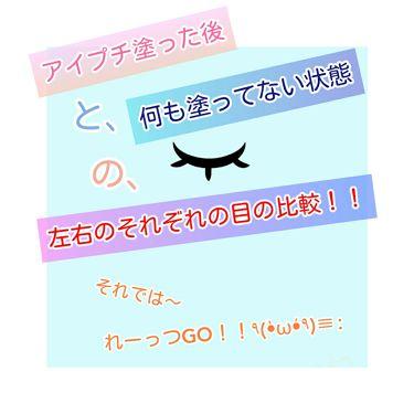 ☆KANADE.-.-.☆さんの「雑談」を含むクチコミ
