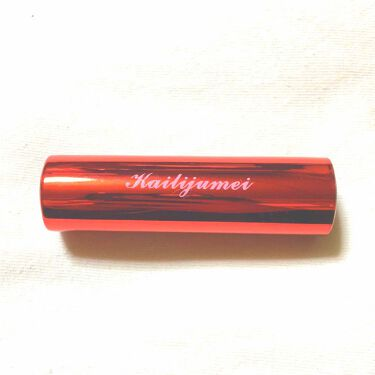 ZOのNAさんの「Kailijumei(カイリジュメイ)フラワーリップスティック<口紅>」を含むクチコミ