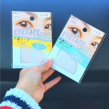 アイテープ 片面テープ/DAISO/二重まぶた用アイテムを使ったクチコミ(1枚目)