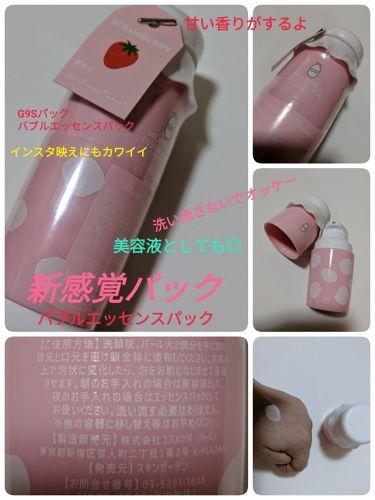 ミルクバブルエッセンスパック/G9SKIN/オールインワン化粧品を使ったクチコミ(1枚目)