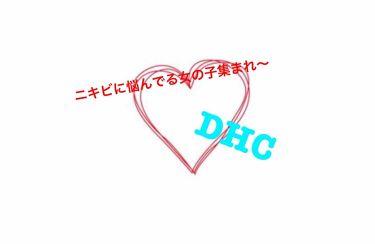 薬用アクネコントロール スポッツエッセンス/DHC/美容液を使ったクチコミ(1枚目)