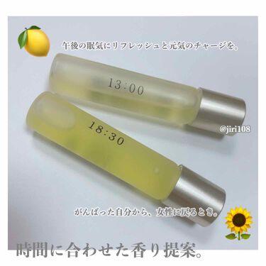 ネイルオイルイチサンゼロゼロ/uka/ネイルケアを使ったクチコミ(2枚目)