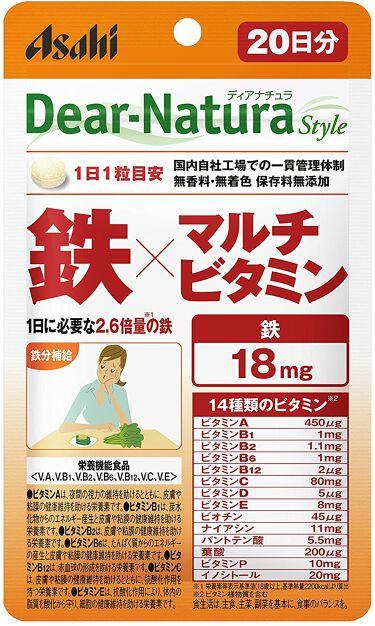 Dear-Natura Style 鉄×マルチビタミン 20粒