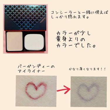 ドラマティックパウダリー UV ミニパクト/マキアージュ/パウダーファンデーションを使ったクチコミ(3枚目)