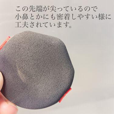 ドラマティックジェリーコンパクト/マキアージュ/クッションファンデーションを使ったクチコミ(3枚目)