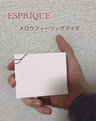 メロウ フィーリング アイズ/ESPRIQUE/パウダーアイシャドウを使ったクチコミ(1枚目)