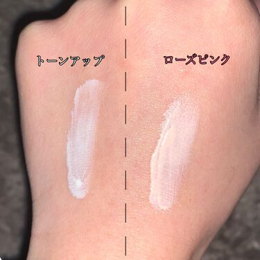 UVイデア XL プロテクショントーンアップ/LA ROCHE-POSAY/日焼け止め(顔用)を使ったクチコミ(3枚目)