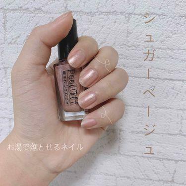 Peel Off manicure (TM ピール オフ マニキュア)/Peel Off manicure/マニキュアを使ったクチコミ(1枚目)