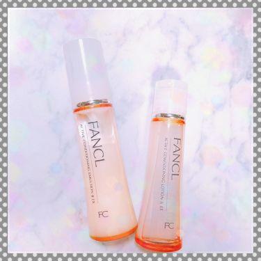 無添加 アクティブコンディショニング EX 化粧液 II/ファンケル/化粧水を使ったクチコミ(1枚目)