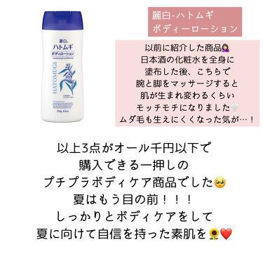 日本酒の化粧水 高保湿/菊正宗/化粧水を使ったクチコミ(3枚目)