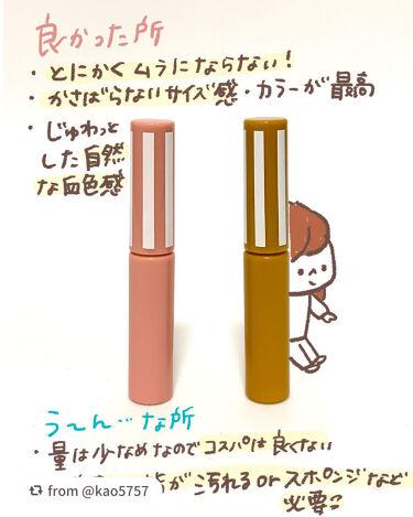 カラーリキッド/CandyDoll/ジェル・クリームチークを使ったクチコミ(5枚目)