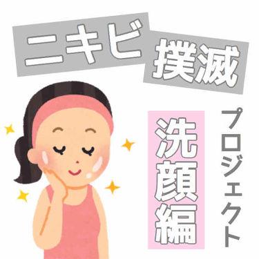 グリーンティー フォームクレンザー/innisfree/洗顔フォームを使ったクチコミ(1枚目)