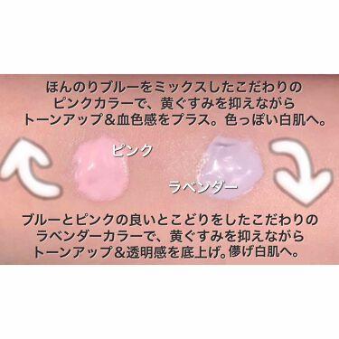 パラソーラ ネオイルミスキン UV エッセンス LV 【ネオイルミ ラベンダー】/パラソーラ/日焼け止め(ボディ用)を使ったクチコミ(3枚目)