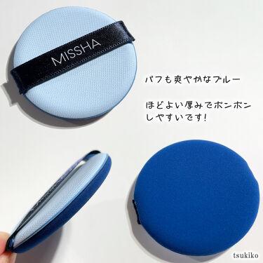 M クッションベース(ブルー)/MISSHA/化粧下地を使ったクチコミ(6枚目)