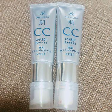 かわにしみき(みきぽん)さんの「米肌(MAIHADA)澄肌CCクリーム<化粧下地>」を含むクチコミ