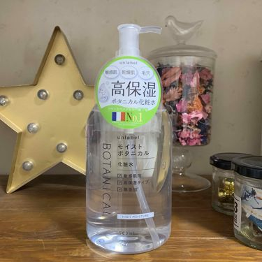 アンレーベル モイストボタニカル化粧水/unlabel/化粧水を使ったクチコミ(1枚目)