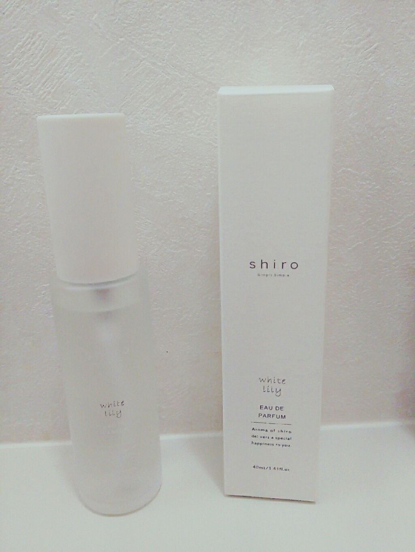 Shiro ホワイト リリー 香水