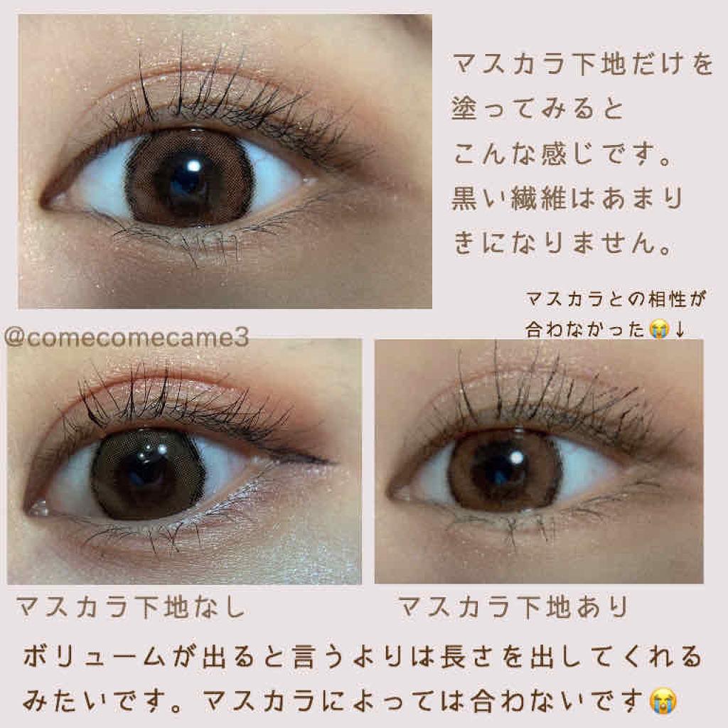 https://cdn.lipscosme.com/image/70787972d3e68f2ee2c25114-1579597600-thumb.png