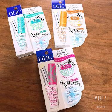 香るモイスチュアリップクリーム ローズマリー/DHC/リップケア・リップクリームを使ったクチコミ(1枚目)