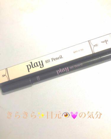 cosme〜☀︎さんの「エチュードハウスプレイ101 ペンシル<リップライナー>」を含むクチコミ