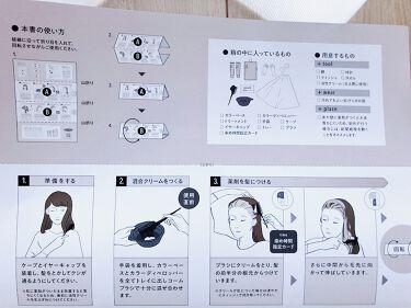 パーソナライズヘアカラー COLORIS/COLORIS/ヘアカラーを使ったクチコミ(5枚目)