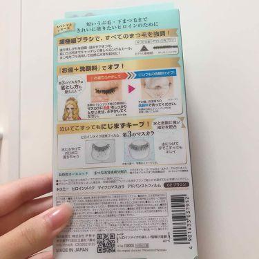 マイクロマスカラ アドバンストフィルム/ヒロインメイク/マスカラを使ったクチコミ(2枚目)