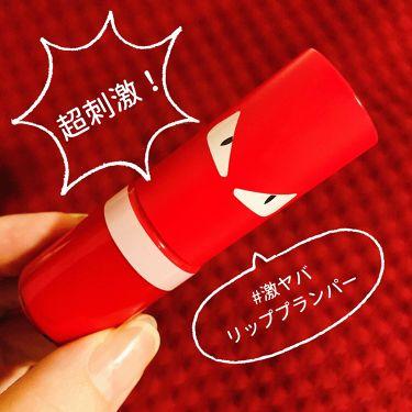 韓国コスメにハマり中❤️TAMAOさんの「その他HOTOMI Spicy Lip Pump<リップケア・リップクリーム>」を含むクチコミ