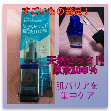 ピュアエッセンス 天然セラミド原液/ドクターナチュラ/美容液を使ったクチコミ(1枚目)