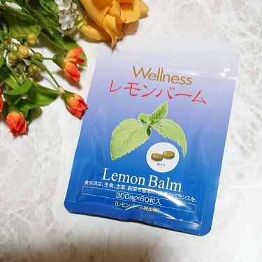 兼松ウェルネス・ウェルネスレモンバーム/兼松ウェルネス/健康サプリメントを使ったクチコミ(1枚目)
