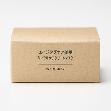 エイジングケア 薬用リンクルケアクリームマスク 無印良品