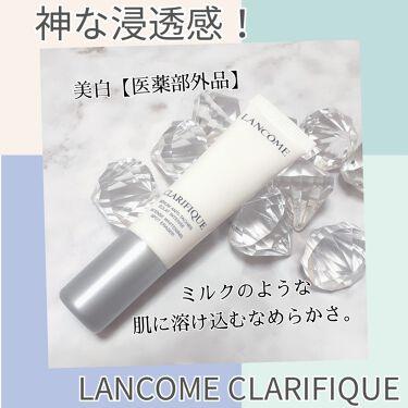クラリフィック ホワイト セラム/LANCOME/美容液を使ったクチコミ(1枚目)