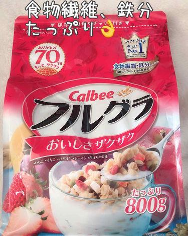 フルグラ/カルビー/食品を使ったクチコミ(1枚目)