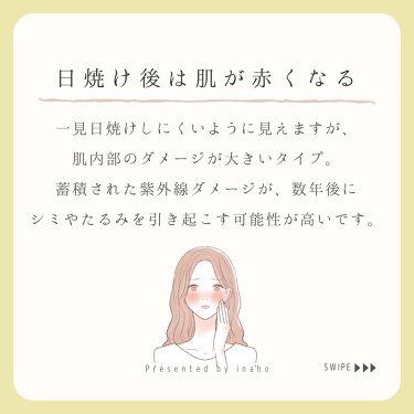 コンディショニングローション/inaho/化粧水を使ったクチコミ(2枚目)