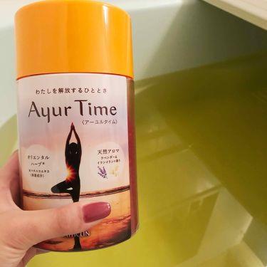Ayur Time/バスクリン/入浴剤を使ったクチコミ(3枚目)