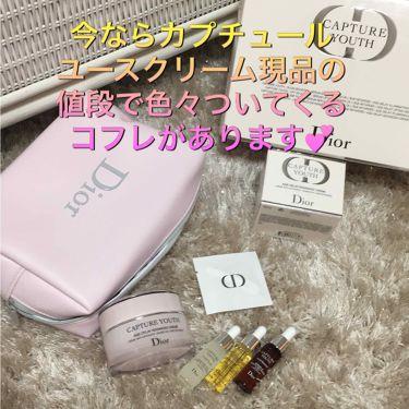 カプチュール ユース プランプ フィラー/Dior/美容液を使ったクチコミ(1枚目)