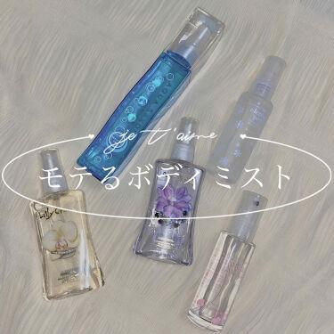ヘアー&ボディミスト 16S シャンプーフローラルの香り/アクアシャボン/香水(レディース)を使ったクチコミ(1枚目)