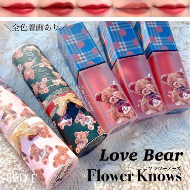 LoveBear リップスティック/Flower knows(フラワーノーズ)/口紅を使ったクチコミ(1枚目)
