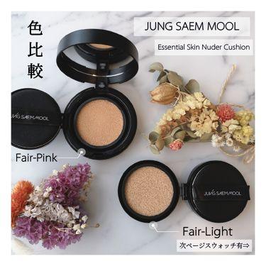 Essential Skin Nuder Cushion/JUNG SAEM MOOL /その他ファンデーションを使ったクチコミ(1枚目)