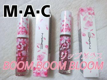 BOOM BOOM BLOOM リップガラス/M・A・C/リップグロスを使ったクチコミ(1枚目)